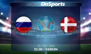 Euro 2020 - Live Chat: Ρωσία-Δανία