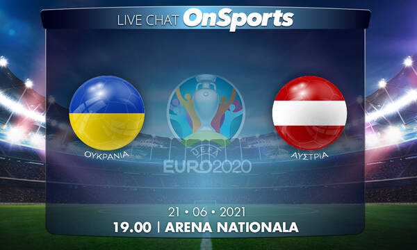 Euro 2020 - Live Chat: Ουκρανία-Αυστρία 0-1 (Τελικό)