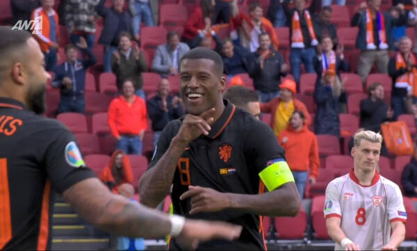 Euro 2020: Διπλό χτύπημα από τον Βαϊνάλντουμ και 3-0 η Ολλανδία (videos)