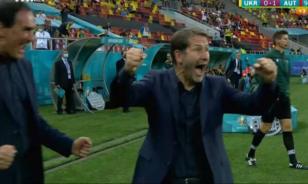 Euro 2020: Τρέλα στην Αυστρία για τη νίκη-πρόκριση επί της Ουκρανίας! (video)