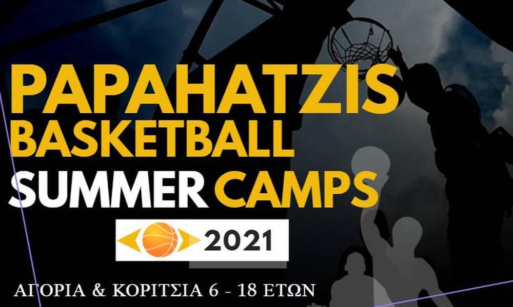 Το PAPAHATZIS BASKETBALL SUMMER CAMP επιστρέφει