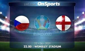 Euro 2020 - Live Chat: Τσεχία-Αγγλία 0-1
