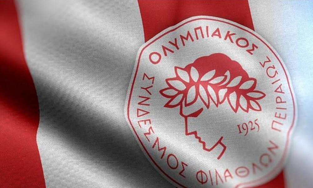 Ολυμπιακός: Το ΑΣΕΑΔ απέρριψε την προσφυγή για το καλάθι της Ριντ