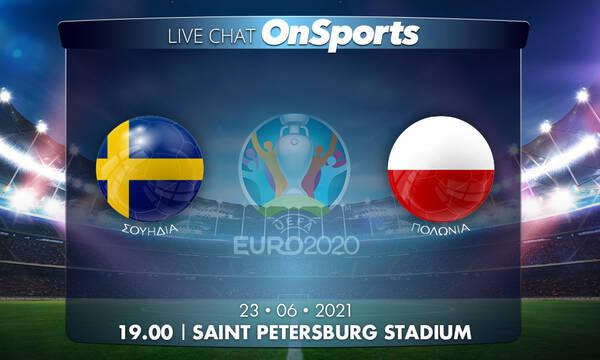 Euro 2020 - Live Chat: Σουηδία-Πολωνία 3-2 (τελικό)