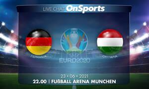 Euro 2020 - Live Chat: Γερμανία-Ουγγαρία 2-2