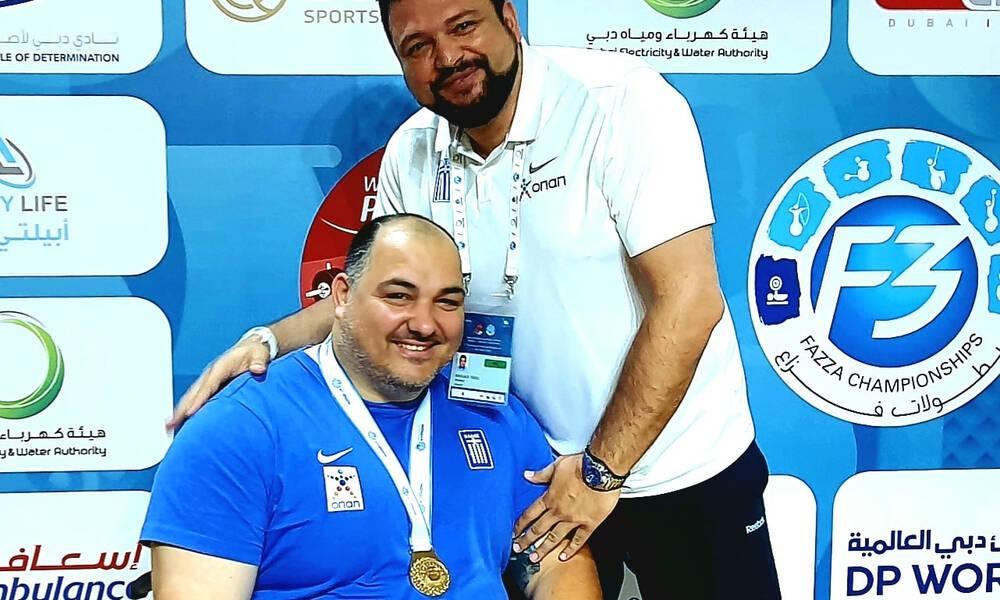 Χρυσό μετάλλιο ο Κώστας Δήμου στο Ντουμπάι!