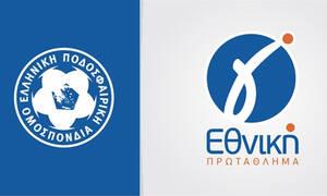 Η Γ' Εθνική της νέας σεζόν - Οι ομάδες που θα συμμετέχουν