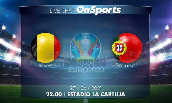 Euro 2020 - Live Chat: Βέλγιο-Πορτογαλία 1-0 (Τελικό)