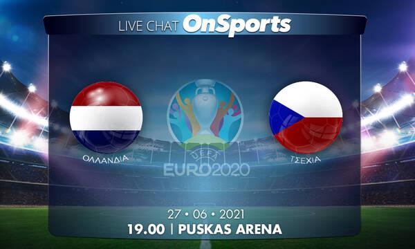 Euro 2020 – Live Chat: Ολλανδία-Τσεχία 0-2 (τελικό)