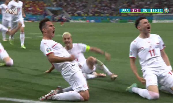Euro 2020: Γκολάρα ο Πογκμπά, το πήγε στην παράταση η Ελβετία - Δοκάρι στο 94' ο Κομάν