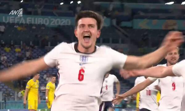 Euro 2020: Στα χρώματα της Αγγλίας το δημαρχείο Μυκόνου για τον… Μαγκουάιρ