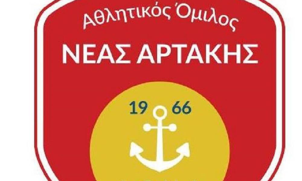 Νέα Αρτάκη: Ανέλαβε ο Σιλεβίστας