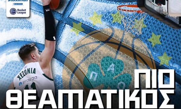Μάριο Χεζόνια: Ο πιο θεαματικός παίκτης στη Basket League