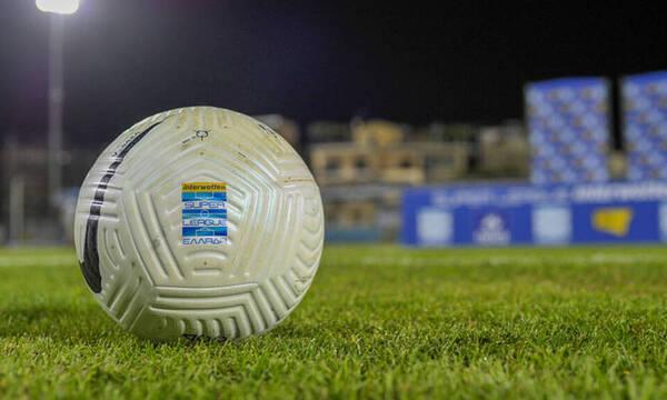 Super League: Τότε θα γίνει η κλήρωση του νέου πρωταθλήματος