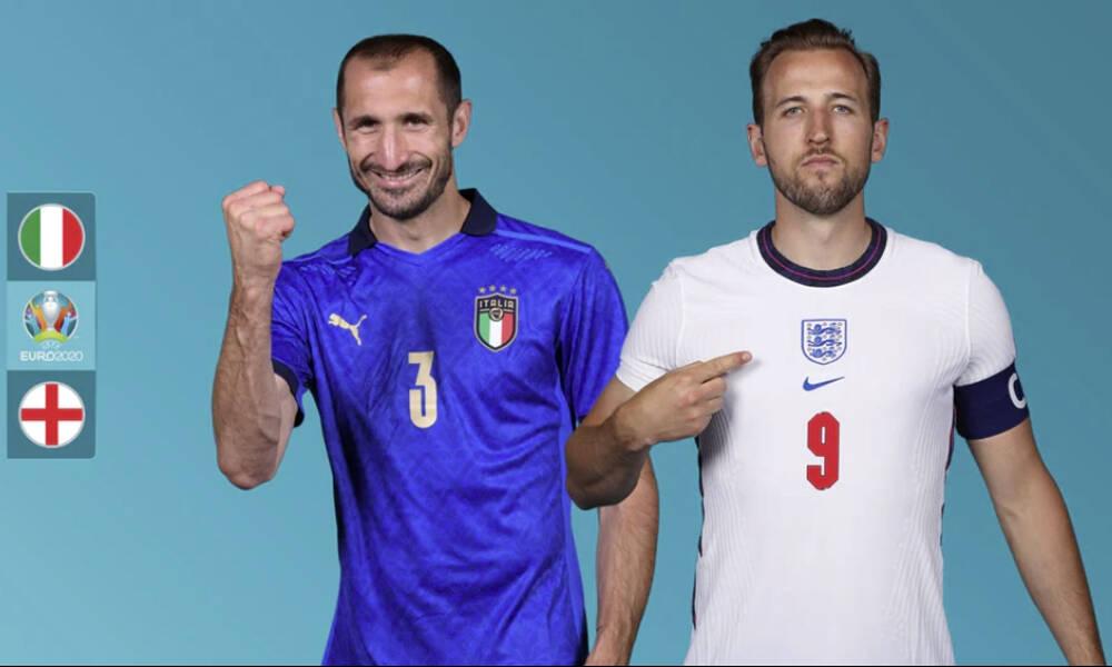 Τελικός Euro 2020: Και τώρα οι δυο τους - «Μάχη» Ιταλίας και Αγγλίας με φόντο το τρόπαιο