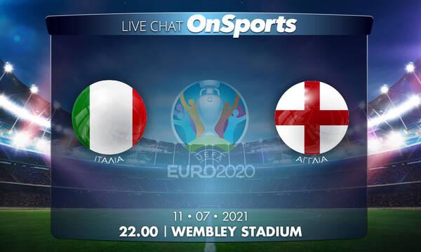 Live Chat - Τελικός Ιταλία-Αγγλία 3-2 πεν (1-1 κ.α. και παρ.)