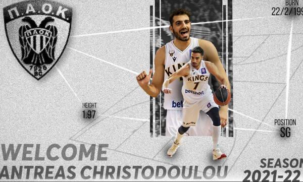 ΠΑΟΚ: Πήρε και Χριστοδούλου
