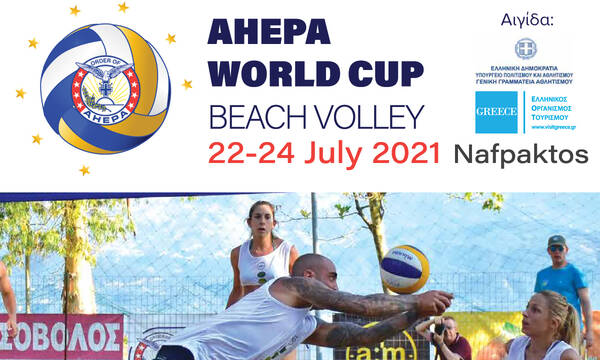 Get Involved, Keep the ball flying: AHEPA WORLD CUP 2021 Beach volley