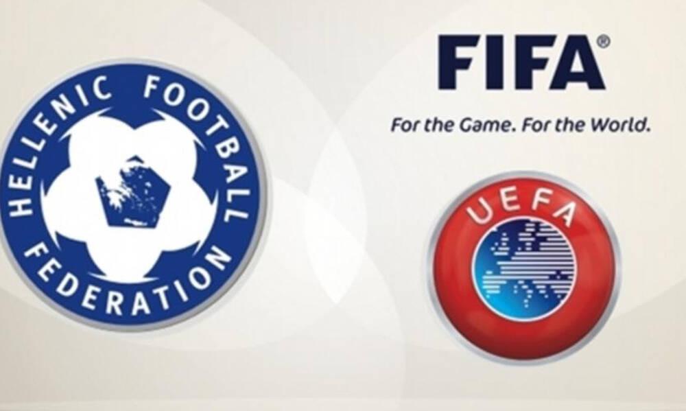 Ολιστική Μελέτη: Επιστολή FIFA/UEFA στην ΕΠΟ - «Να υιοθετηθεί και να εφαρμοστεί πλήρως»