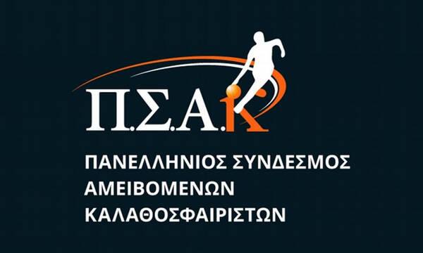 ΠΣΑΚ: Ζητάει μείωση των ξένων στη Basket League