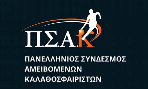 ΠΣΑΚ: «Πολιτεία και ομοσπονδία να μην στηρίξουν την αύξηση των ξένων στη Basket League»