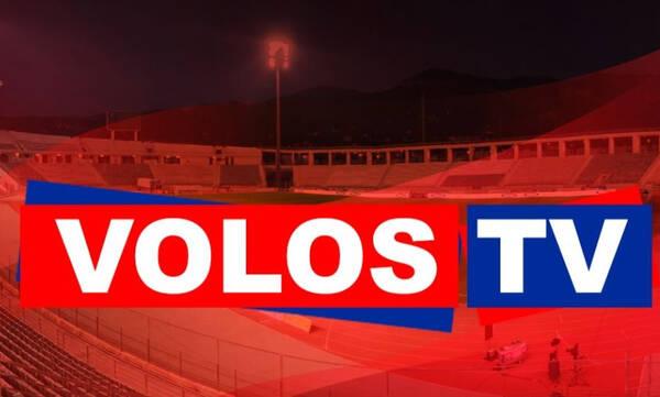 ΝΠΣ Βόλος: Από το Volos TV τα επόμενα φιλικά στην Ολλανδία