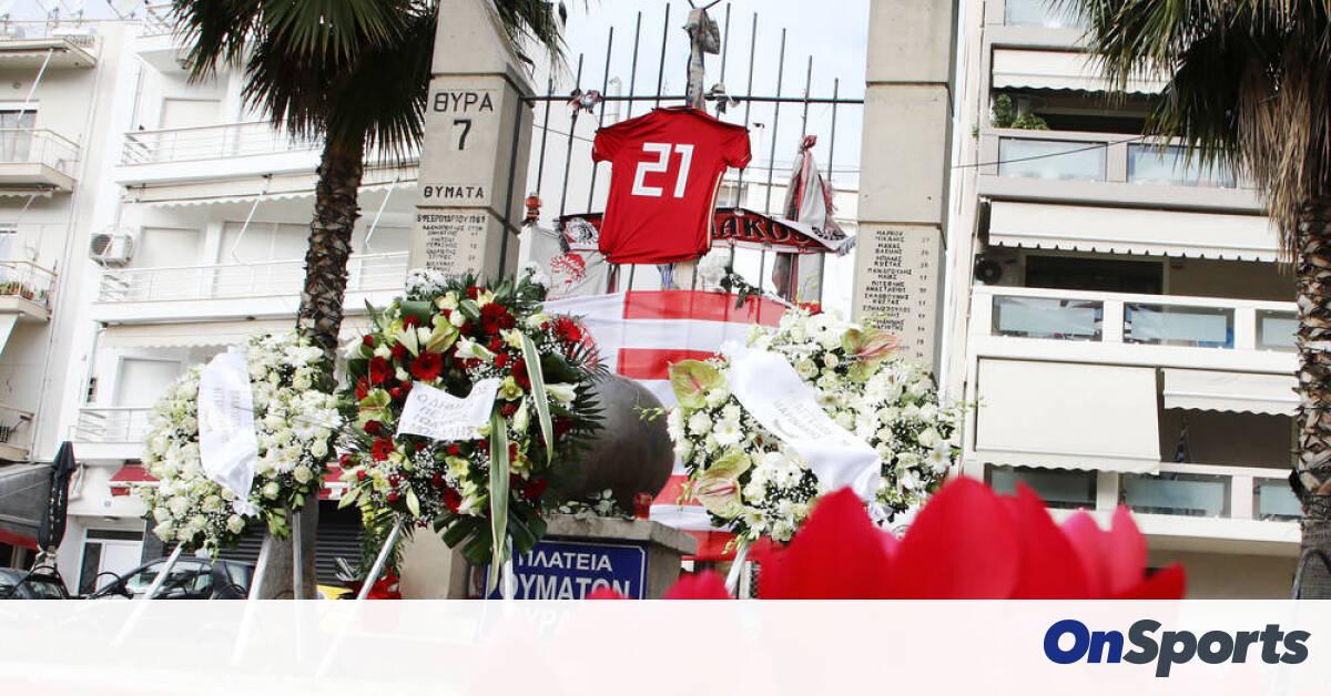 Τον είχαν για νεκρό στην τραγωδία της Θύρας 7 – «Έφυγε» 40 χρόνια μετά