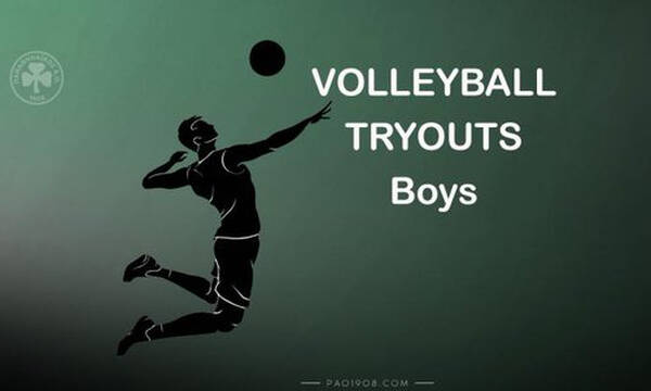 Παναθηναϊκός ΑΟ: Try Out για τις ακαδημίες βόλεϊ αγοριών και κοριτσιών!