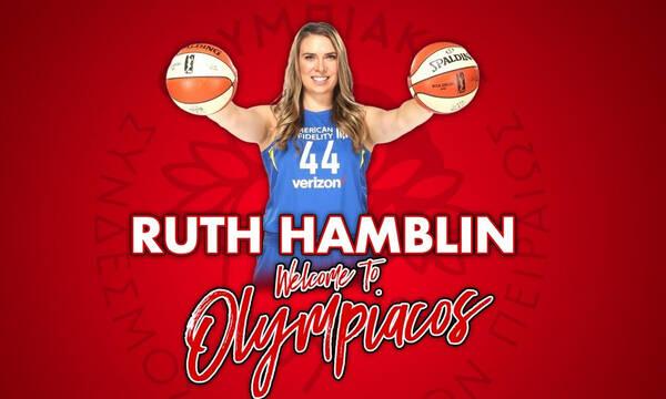 Ολυμπιακός: Ανακοίνωσε την Χάμπλιν