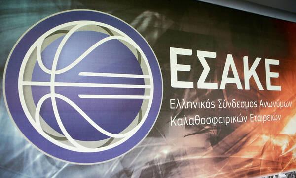 ΕΣΑΚΕ: Μια επιπλέον αλλαγή ξένου και οι ομάδες που υποβιβάζονται!