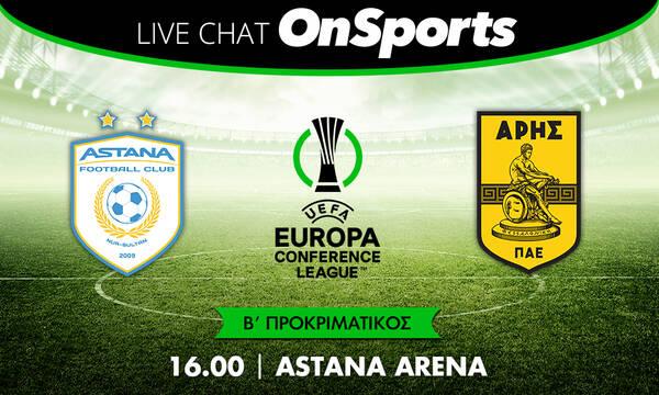 Live Chat Αστάνα-Άρης 2-0 (Τελικό)