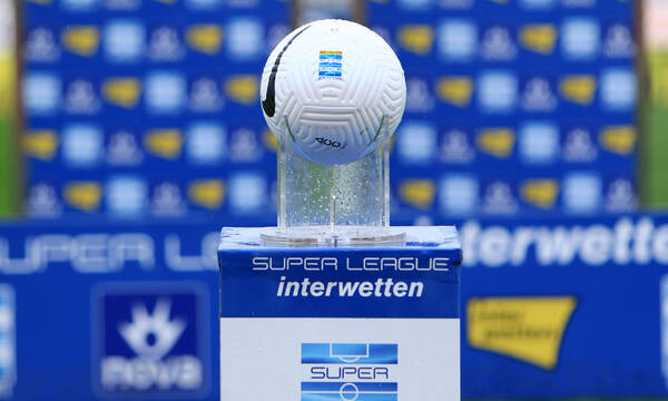Super League: ΔΣ του συνεταιρισμού τη Δεύτερα