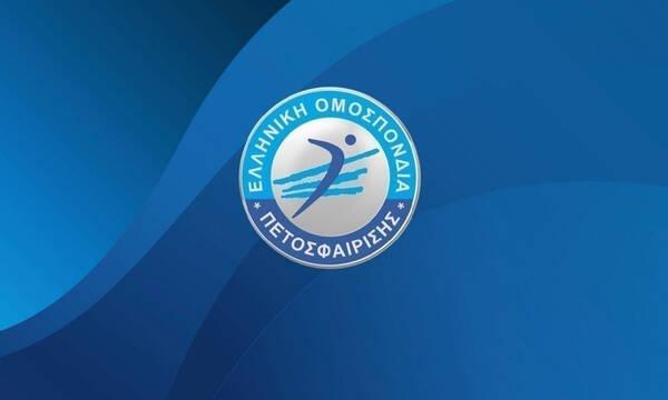 Βόλεϊ: Εγκρίθηκαν συστήματα των πρωταθλημάτων και υποψηφιότητες στο ΔΣ της ΕΟΠΕ