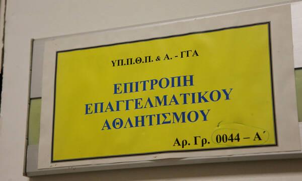 ΕΕΑ: Άδειες σε ΠΑΟΚ, Απόλλωνα Σμύρνης, αλλά και Βέροια, ΠΑΟΚ Β