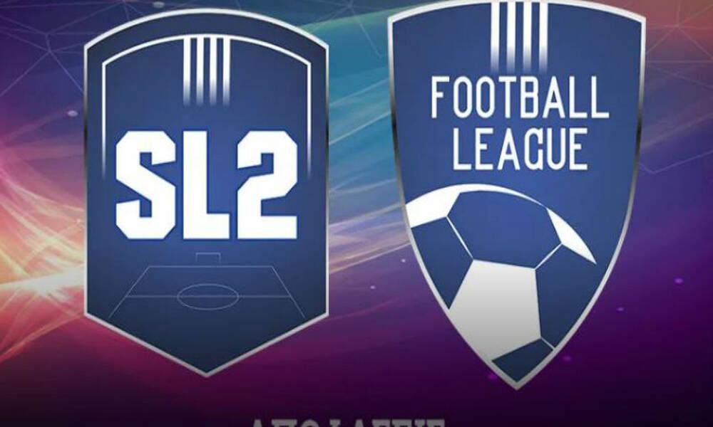 Football League – Αποφάσεις Μονομελούς: Πρόστιμο και απαλλαγή