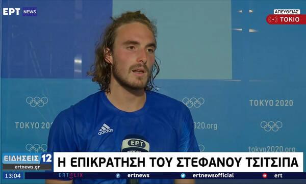 Ολυμπιακοί Αγώνες-Τσιτσιπάς: «Διαφορετικά χωρίς κόσμο» (video)