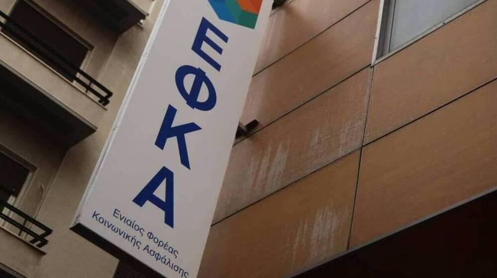 e-ΕΦΚΑ: Ποιες ηλεκτρονικές υπηρεσίες είναι διαθέσιμες για τους οφειλέτες