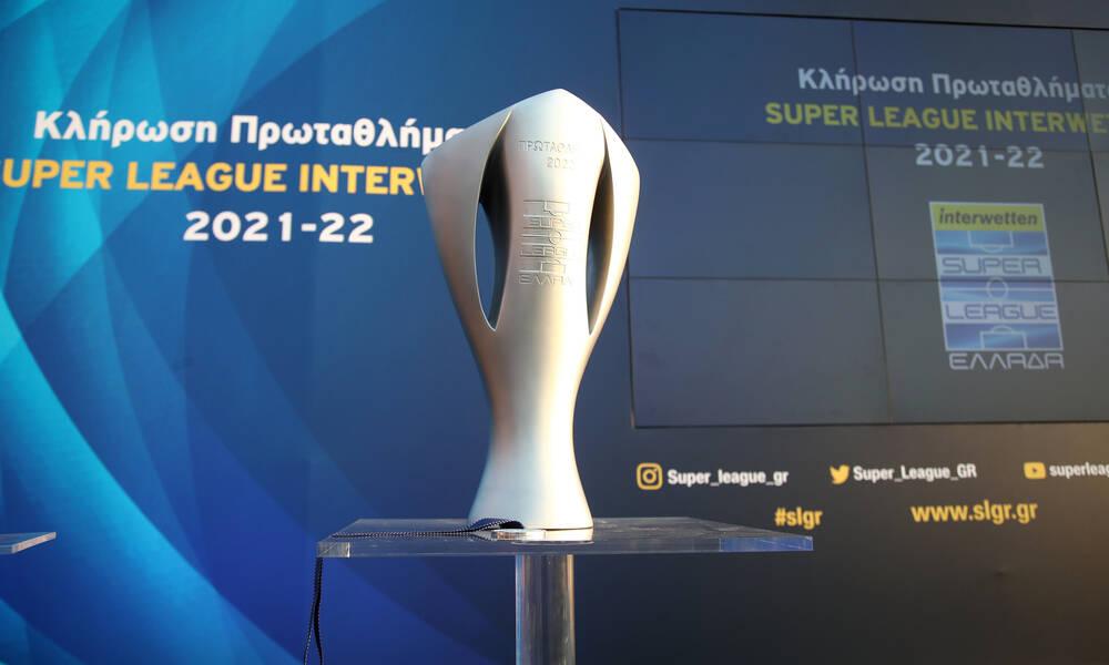 Super League: Εντός έδρας πρεμιέρα για τους «Big-5» – Ολόκληρο το πρόγραμμα του πρωταθλήματος