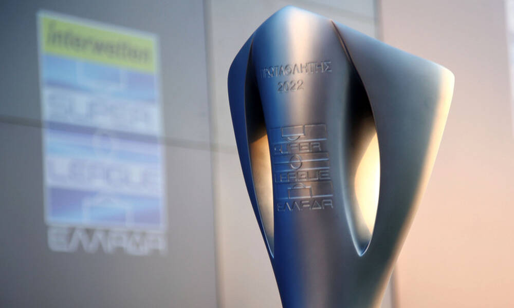 Super League: ΠΑΟΚ-ΑΕΚ την 4η & Ολυμπιακός-Παναθηναϊκός την 5η αγωνιστική! Όλα τα ντέρμπι