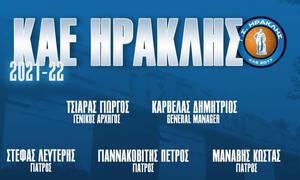 Ηρακλής: Ανακοίνωσε αλλαγές στην οργανωτική δομή