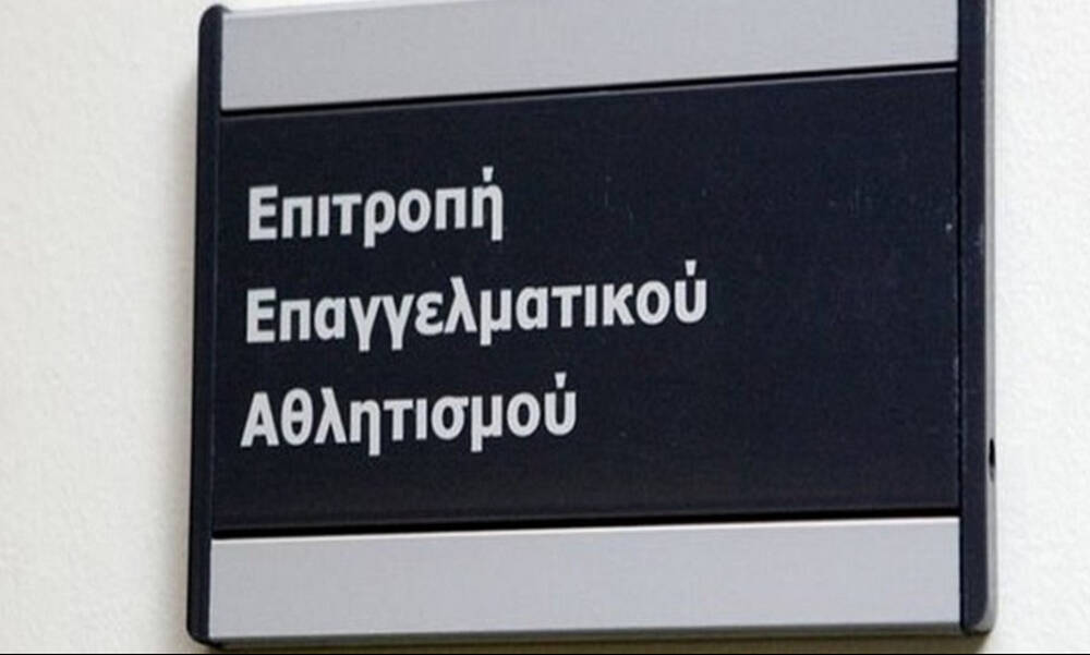 ΕΕΑ: Αδειοδοτήθηκαν Άρης, ΠΑΣ Γιάννινα και Λεβαδειακός