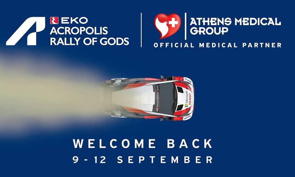 Ο Όμιλος Ιατρικού Αθηνών «Επίσημος Ιατρικός Υποστηρικτής» του ΕΚΟ Ράλλυ Ακρόπολις 2021