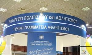 Φιάσκο με το Μητρώο της ΓΓΑ - Σωματεία δεν έχουν δικαίωμα ψήφου στις εκλογές της ΕΟΚ