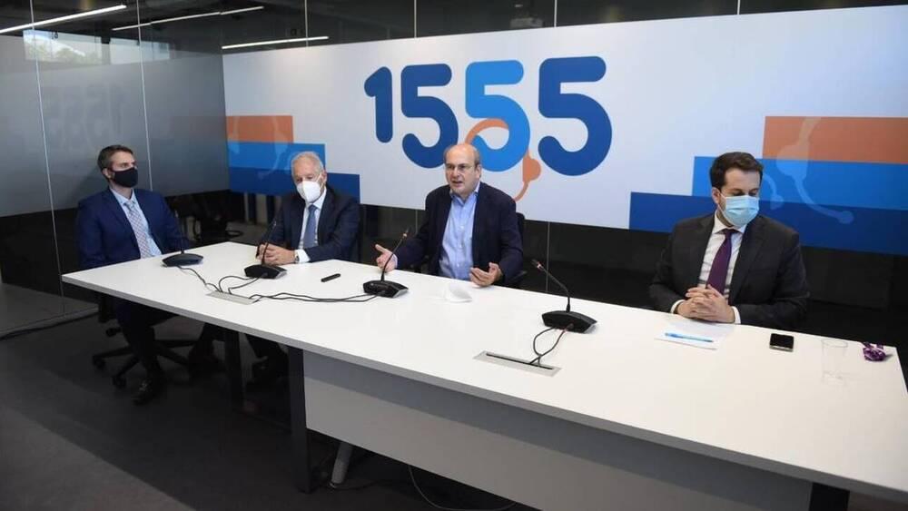 Υπουργείο Εργασίας: «1555 για να βρίσκεις άκρη» - Νέα τηλεφωνική γραμμή για την εξυπηρέτηση πολιτών