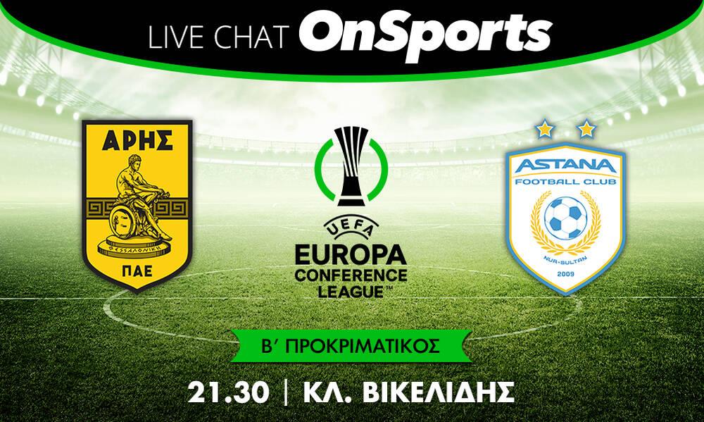 Live Chat Άρης-Αστάνα 2-1 τελικό (παρ.)