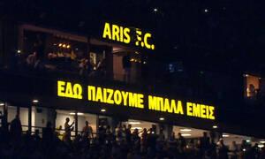 Άρης-Αστάνα: Το εντυπωσιακό σκηνικό στο «Κλ. Βικελίδης»! (Videos)