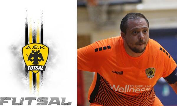Ποδόσφαιρο σάλας: Τέλος και επίσημα από την ΑΕΚ ο Θεοφίλου