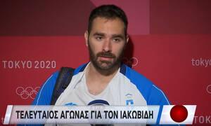Ολυμπιακοί Αγώνες-Ιακωβίδης: «Δεν αντέχω να μην αποδίδω γι' αυτή τη σημαία που φοράω» (video)