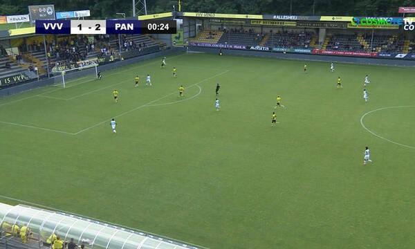 Φένλο-Παναθηναϊκός: ΕΠΟΣ! Έβλεπαν 45 λεπτά μπροστά οι Ολλανδοί, 1-2 από το ξεκίνημα! (video)
