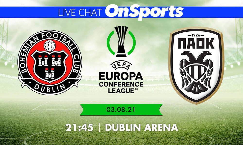 Live Chat Μποέμιανς - ΠΑΟΚ 2-1 (τελικό)